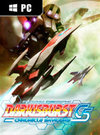 DARIUSBURST Chronicle Saviours for PC