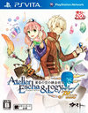 Atelier Escha & Logy Plus: Alchemists of the Dusk Sky for PS Vita