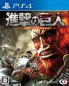 Attack on Titan for PlayStation 4