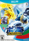 Pokkén Tournament for Nintendo Wii U