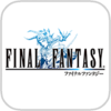 FINAL FANTASY for iOS