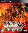 Samurai Warriors 4: Empires for PlayStation 3