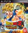 Dragon Ball Z: Ultimate Tenkaichi for PlayStation 3