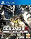 GOD EATER 2 Rage Burst for PlayStation 4