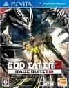 GOD EATER 2 Rage Burst for PS Vita