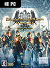 Dragon's Dogma Online for PC