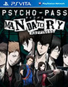 Psycho-Pass: Mandatory Happiness for PS Vita