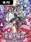 Koihime Enbu for PC