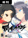 Senran Kagura: Shinovi Versus for PC