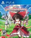 Touhou: Genso Wanderer for PS4