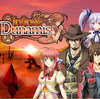 Infinite Dunamis for 3DS