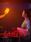 Lantern for PC