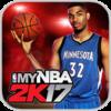 My NBA 2K17 for iOS