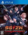 School Girl/Zombie Hunter for PlayStation 4