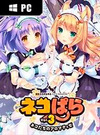 NEKOPARA Vol. 3 for PC