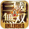Dynasty Warriors: Unleashed for iOS