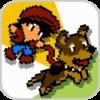 Miles & Kilo for iOS
