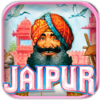 Jaipur: A Card Game of Duels for iOS