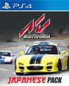 Assetto Corsa - Japanese Pack for PlayStation 4