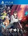 Tokyo Xanadu eX+ for PS4