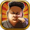 Dear Leader for iOS