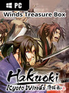 Hakuoki Kyoto Winds: Winds Treasure Box for PC