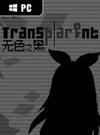 Transparent Black for PC