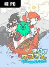 Save me Mr Tako: Tasukete Tako-San for PC