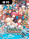 Eiyuu Senki: The World Conquest for PC