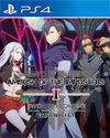 SWORD ART ONLINE: FATAL BULLET - Ambush of the Imposters for PlayStation 4