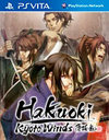 Hakuoki: Kyoto Winds 'Wind Treasure Box'