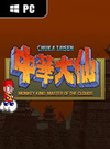 Monkey King: Master of the Clouds for PC