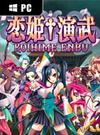 Koihime Enbu RyoRaiRai for PC