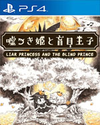 Liar Princess and the Blind Prince for PlayStation 4