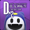 SHIN MEGAMI TENSEI D×2 for iOS