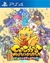 Chocobo's Mystery Dungeon EVERY BUDDY for PlayStation 4