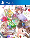 Atelier Rorona: The Alchemist of Arland DX for PlayStation 4