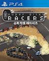 Super Pixel Racers for PlayStation 4