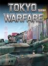 Tokyo Warfare Turbo for PC
