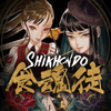 Shikhondo - Soul Eater for iOS