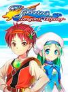 Frane: Dragons' Odyssey for PC