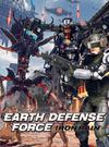 EARTH DEFENSE FORCE: IRON RAIN for PC