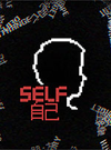 SELF for PC