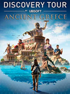 Discovery Tour: Ancient Greece for PC