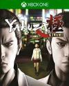Yakuza Kiwami for Xbox One