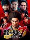 Yakuza: Like a Dragon for Xbox Series X