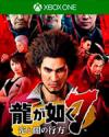 Yakuza: Like a Dragon for Xbox One