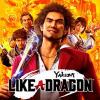 Yakuza: Like a Dragon for