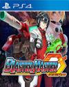 Blaster Master Zero for PlayStation 4