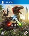 ARK: Survival Evolved for PlayStation 4
